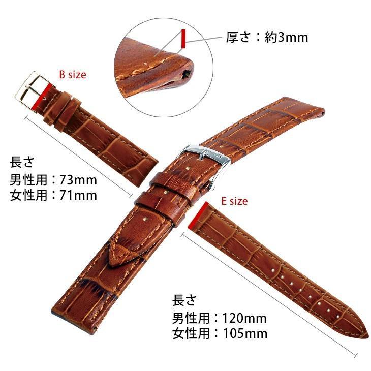 腕時計ベルト バンド 交換 牛革 24mm 22mm 21mm 20mm 19mm MORELLATO BOLLE X2269480|mano-a-mano|03