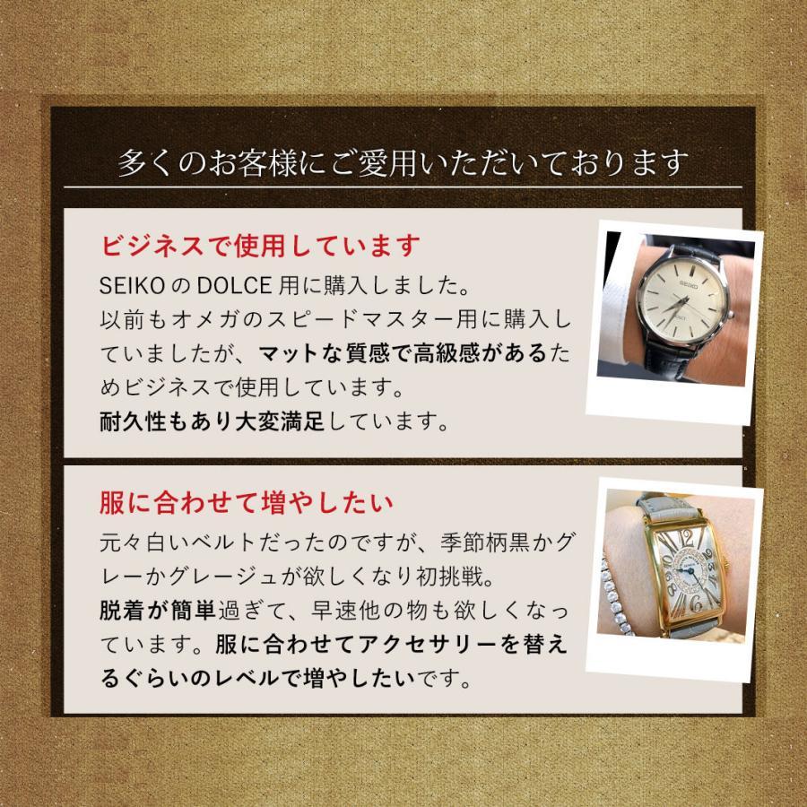腕時計ベルト バンド 交換 牛革 24mm 22mm 21mm 20mm 19mm MORELLATO BOLLE X2269480|mano-a-mano|06