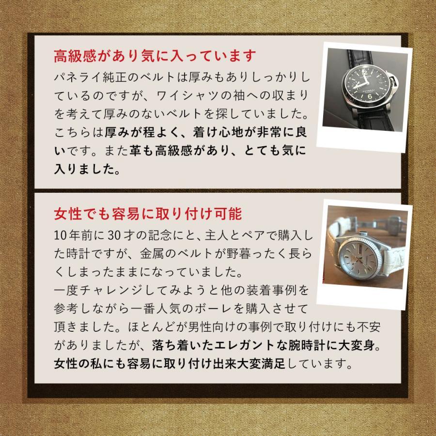 腕時計ベルト バンド 交換 牛革 24mm 22mm 21mm 20mm 19mm MORELLATO BOLLE X2269480|mano-a-mano|07