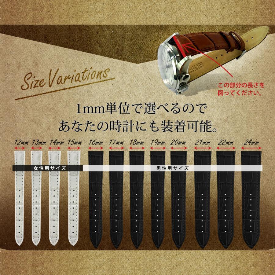 腕時計ベルト バンド 交換 牛革 24mm 22mm 21mm 20mm 19mm MORELLATO BOLLE X2269480|mano-a-mano|10