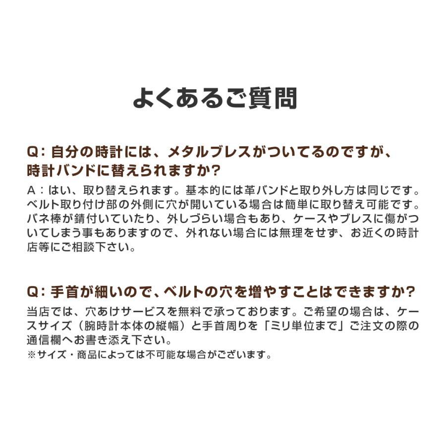 セイコー グランドセイコー用 SEIKO Grand Seiko にぴったりの時計ベルト 牛革 BOLLE X2269480|mano-a-mano|07