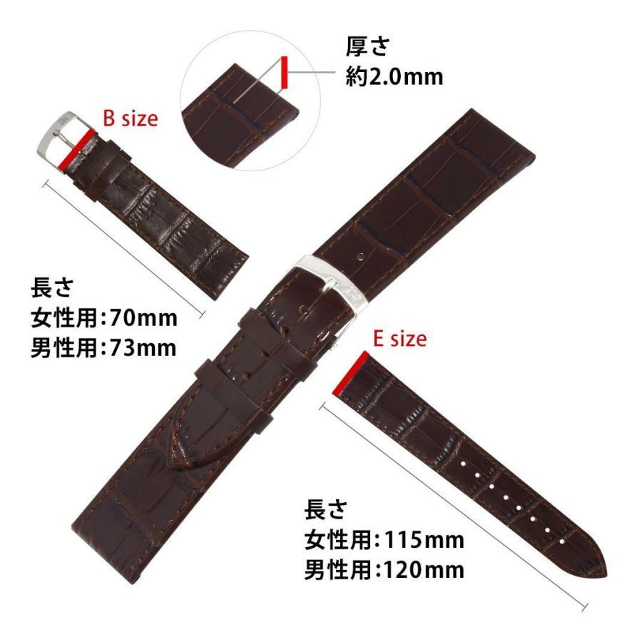 腕時計ベルト バンド 交換 牛革 20mm 18mm 16mm 14mm 12mm MORELLATO KAJMAN X2524656|mano-a-mano|03