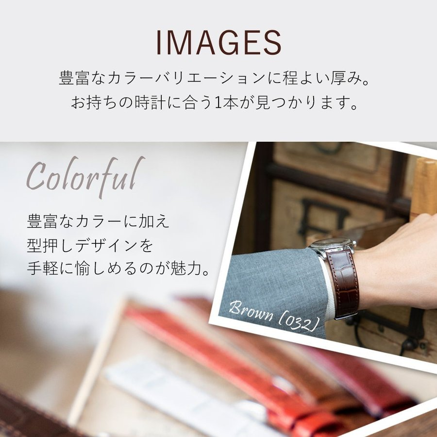 腕時計ベルト バンド 交換 牛革 20mm 18mm 16mm 14mm 12mm MORELLATO KAJMAN X2524656|mano-a-mano|07