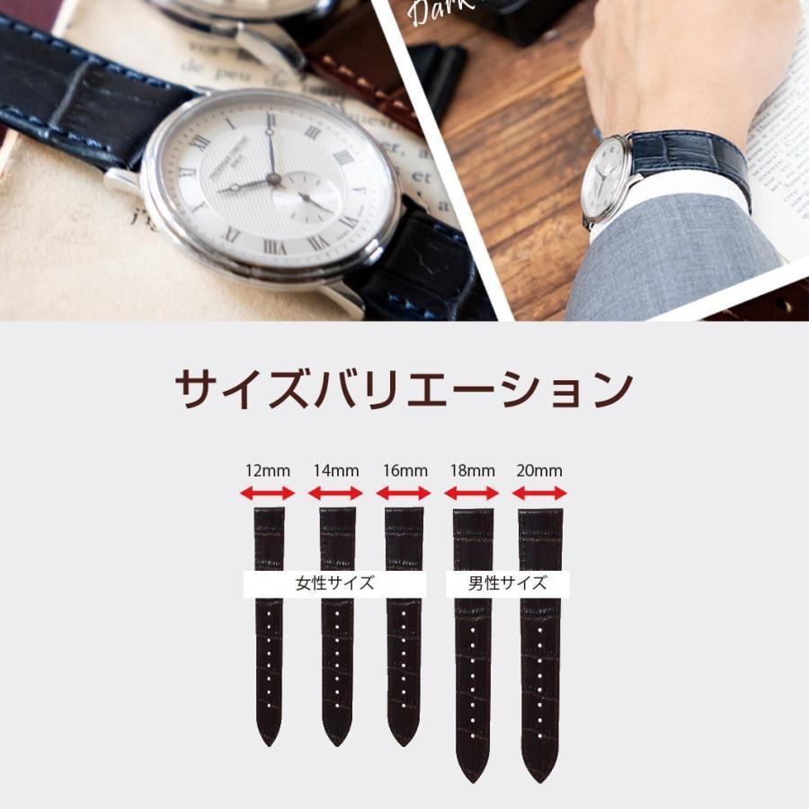 腕時計ベルト バンド 交換 牛革 20mm 18mm 16mm 14mm 12mm MORELLATO KAJMAN X2524656|mano-a-mano|08