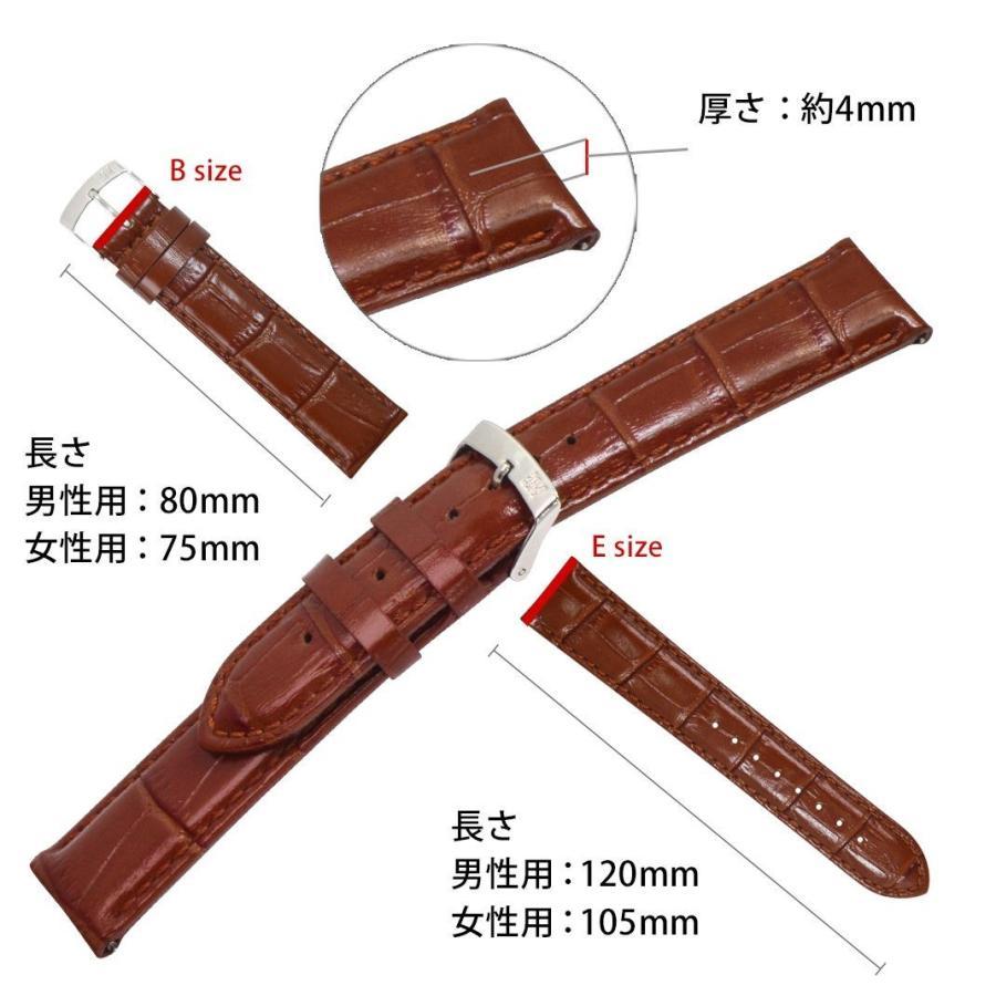 腕時計ベルト バンド 交換 牛革 22mm 20mm 18mm 16mm 14mm MORELLATO SAMBA X2704656|mano-a-mano|03