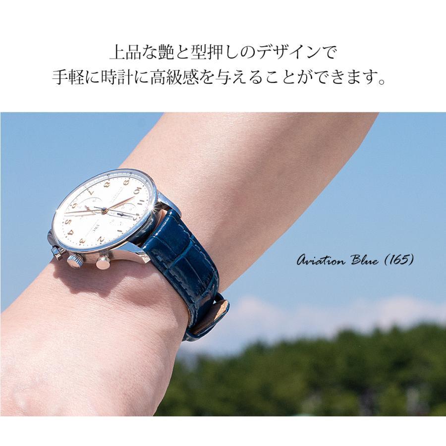 腕時計ベルト バンド 交換 牛革 22mm 20mm 18mm 16mm 14mm MORELLATO SAMBA X2704656|mano-a-mano|04