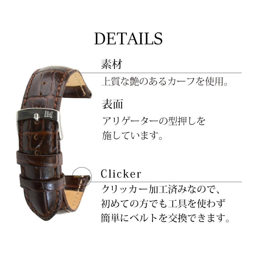 腕時計ベルト バンド 交換 牛革 22mm 20mm 18mm 16mm 14mm MORELLATO SAMBA X2704656|mano-a-mano|05