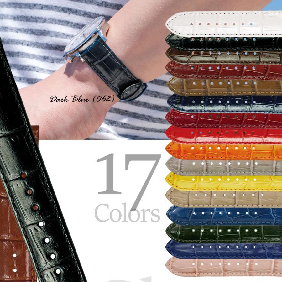 腕時計ベルト バンド 交換 牛革 22mm 20mm 18mm 16mm 14mm MORELLATO SAMBA X2704656|mano-a-mano|06
