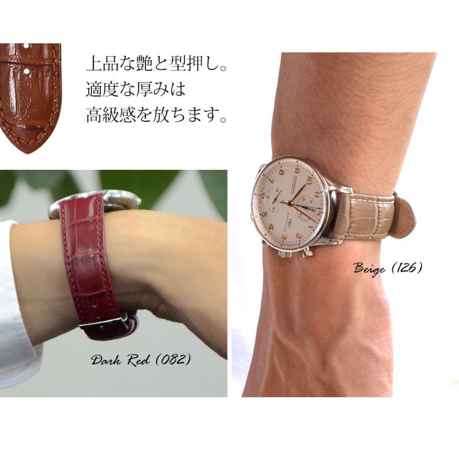 腕時計ベルト バンド 交換 牛革 22mm 20mm 18mm 16mm 14mm MORELLATO SAMBA X2704656|mano-a-mano|07