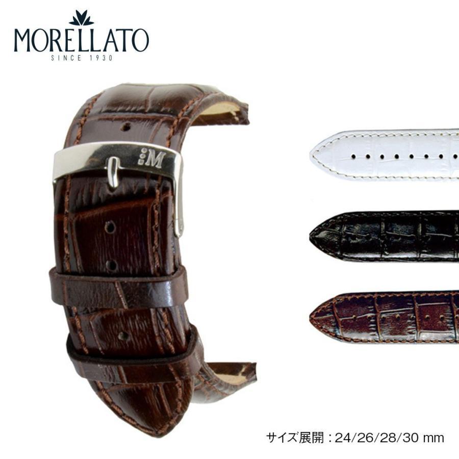 腕時計ベルト バンド 交換 牛革 メンズ 30mm 28mm 26mm 24mm MORELLATO EXTRA X3395656|mano-a-mano