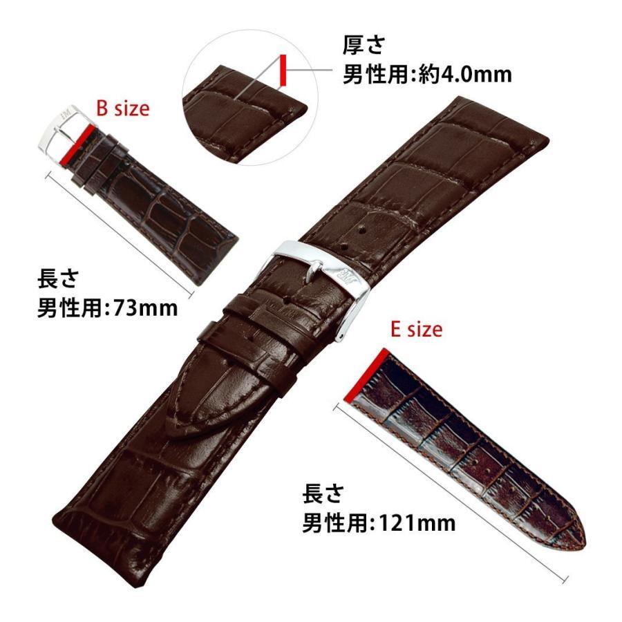 腕時計ベルト バンド 交換 牛革 メンズ 30mm 28mm 26mm 24mm MORELLATO EXTRA X3395656|mano-a-mano|03