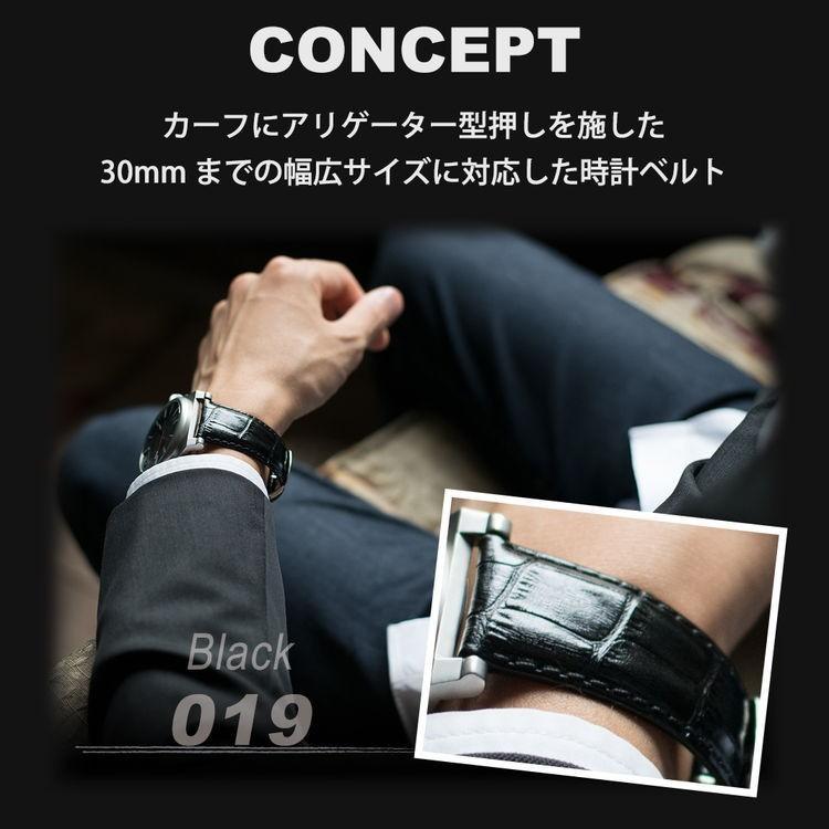 腕時計ベルト バンド 交換 牛革 メンズ 30mm 28mm 26mm 24mm MORELLATO EXTRA X3395656|mano-a-mano|05