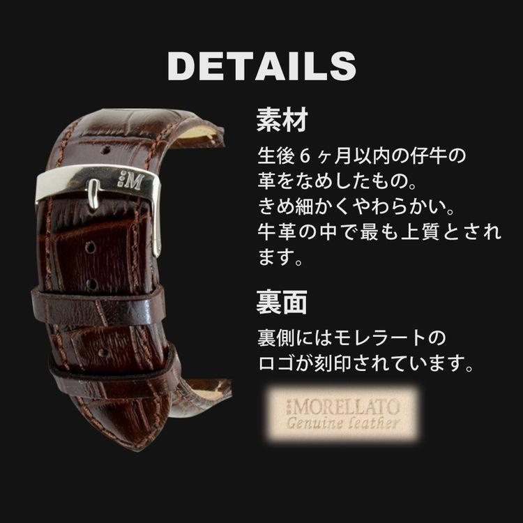 腕時計ベルト バンド 交換 牛革 メンズ 30mm 28mm 26mm 24mm MORELLATO EXTRA X3395656|mano-a-mano|06