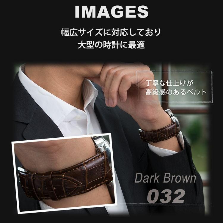 腕時計ベルト バンド 交換 牛革 メンズ 30mm 28mm 26mm 24mm MORELLATO EXTRA X3395656|mano-a-mano|07
