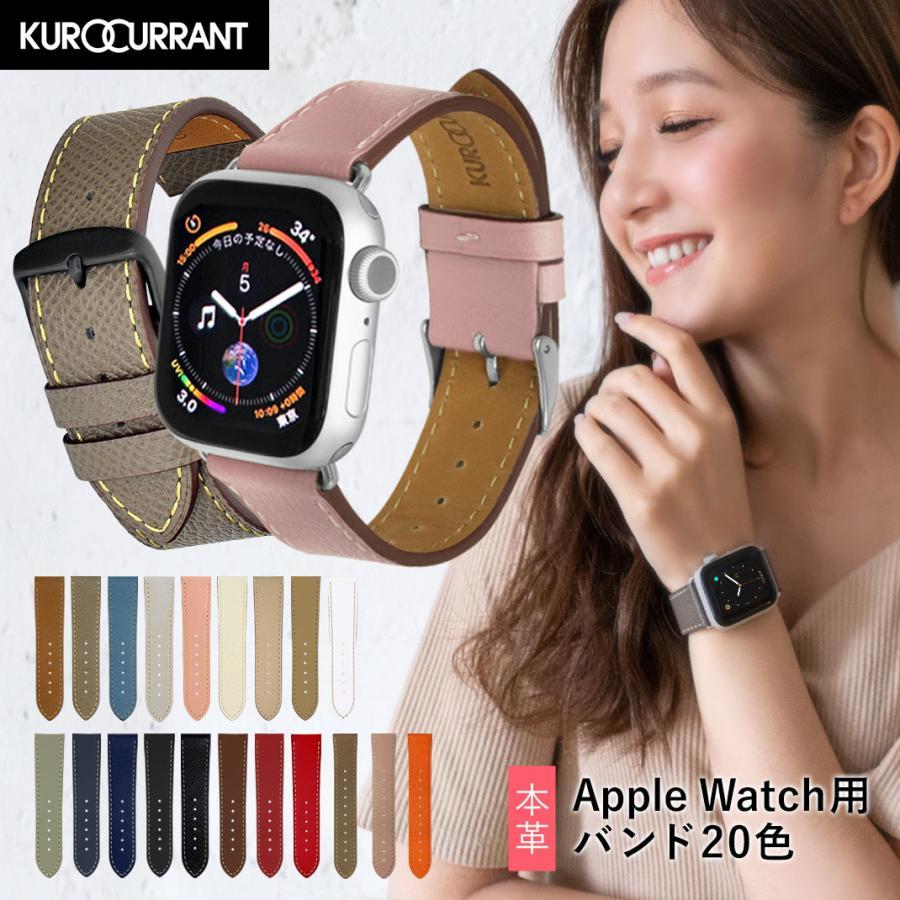 アップルウォッチ apple watch バンド ベルト 38mm 40mm 42mm 44mm 牛革レザー サードパーティ 女性 男性 保護ケース付|mano-a-mano