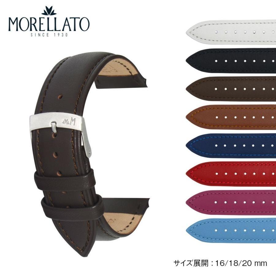 腕時計ベルト バンド 交換 牛革 メンズ 20mm 18mm 16mm MORELLATO MUSA X3935A69|mano-a-mano
