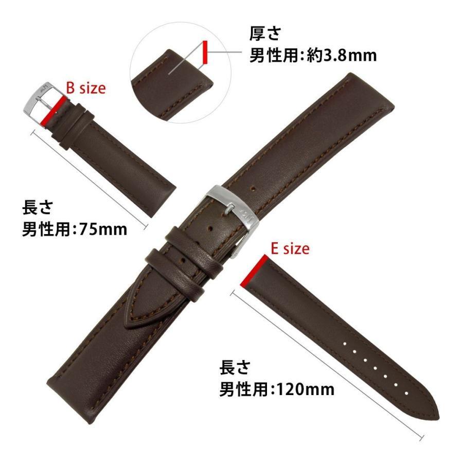 腕時計ベルト バンド 交換 牛革 メンズ 20mm 18mm 16mm MORELLATO MUSA X3935A69|mano-a-mano|03