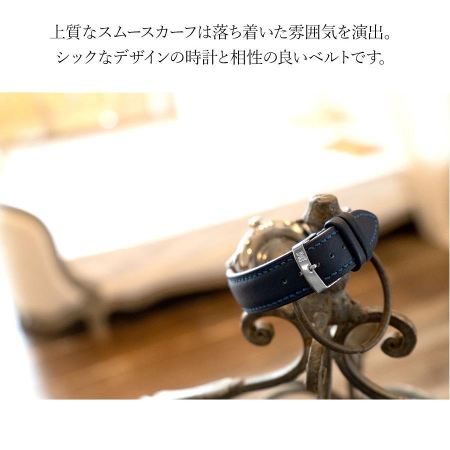 腕時計ベルト バンド 交換 牛革 メンズ 20mm 18mm 16mm MORELLATO MUSA X3935A69|mano-a-mano|05