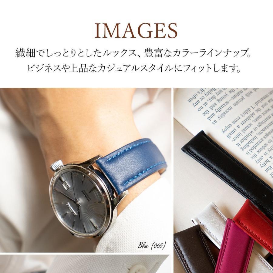 腕時計ベルト バンド 交換 牛革 メンズ 20mm 18mm 16mm MORELLATO MUSA X3935A69|mano-a-mano|06