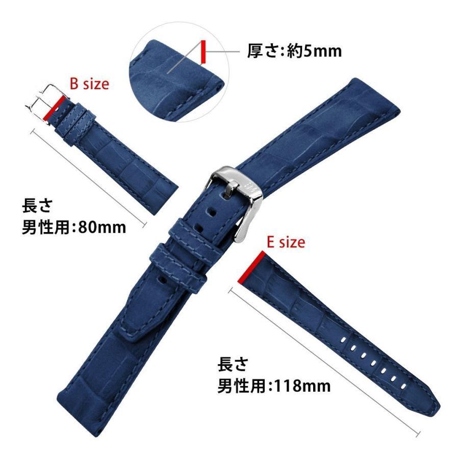 腕時計ベルト バンド 交換 牛革 24mm 22mm 20mm 18mm MORELLATO SOCCER X4497B44|mano-a-mano|03