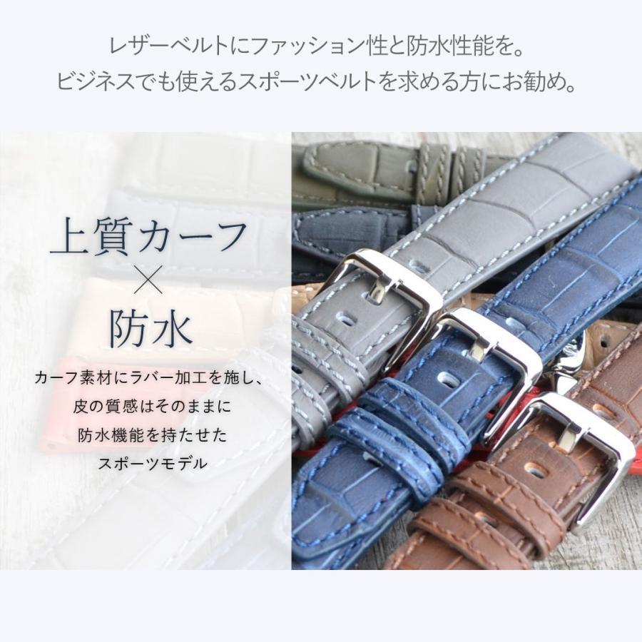 腕時計ベルト バンド 交換 牛革 24mm 22mm 20mm 18mm MORELLATO SOCCER X4497B44|mano-a-mano|05