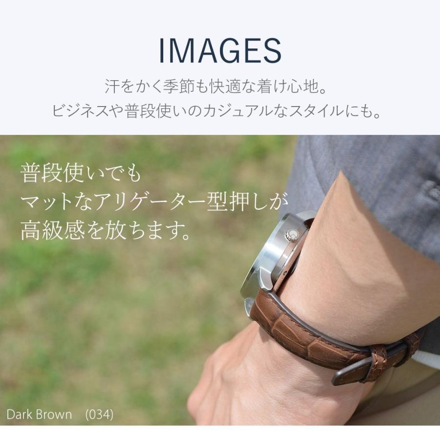 腕時計ベルト バンド 交換 牛革 24mm 22mm 20mm 18mm MORELLATO SOCCER X4497B44|mano-a-mano|06