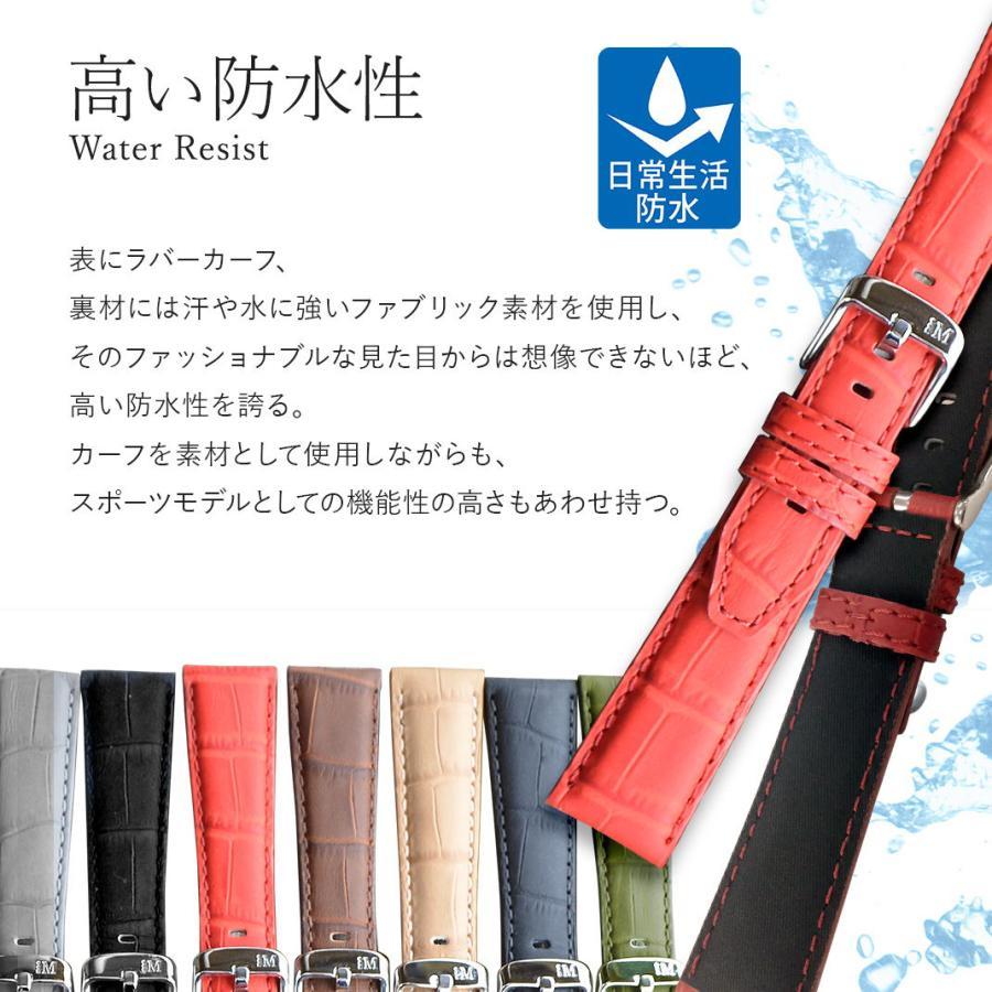 腕時計ベルト バンド 交換 牛革 24mm 22mm 20mm 18mm MORELLATO SOCCER X4497B44|mano-a-mano|07