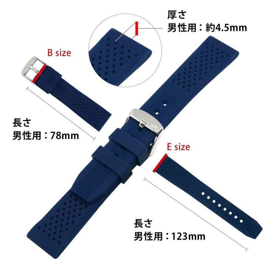 腕時計ベルト バンド 交換 シリコン メンズ 完全防水 22mm 20mm MORELLATO SILE X4983187|mano-a-mano|03