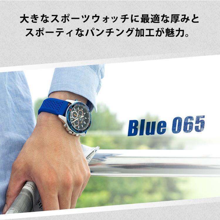 腕時計ベルト バンド 交換 シリコン メンズ 完全防水 22mm 20mm MORELLATO SILE X4983187|mano-a-mano|05