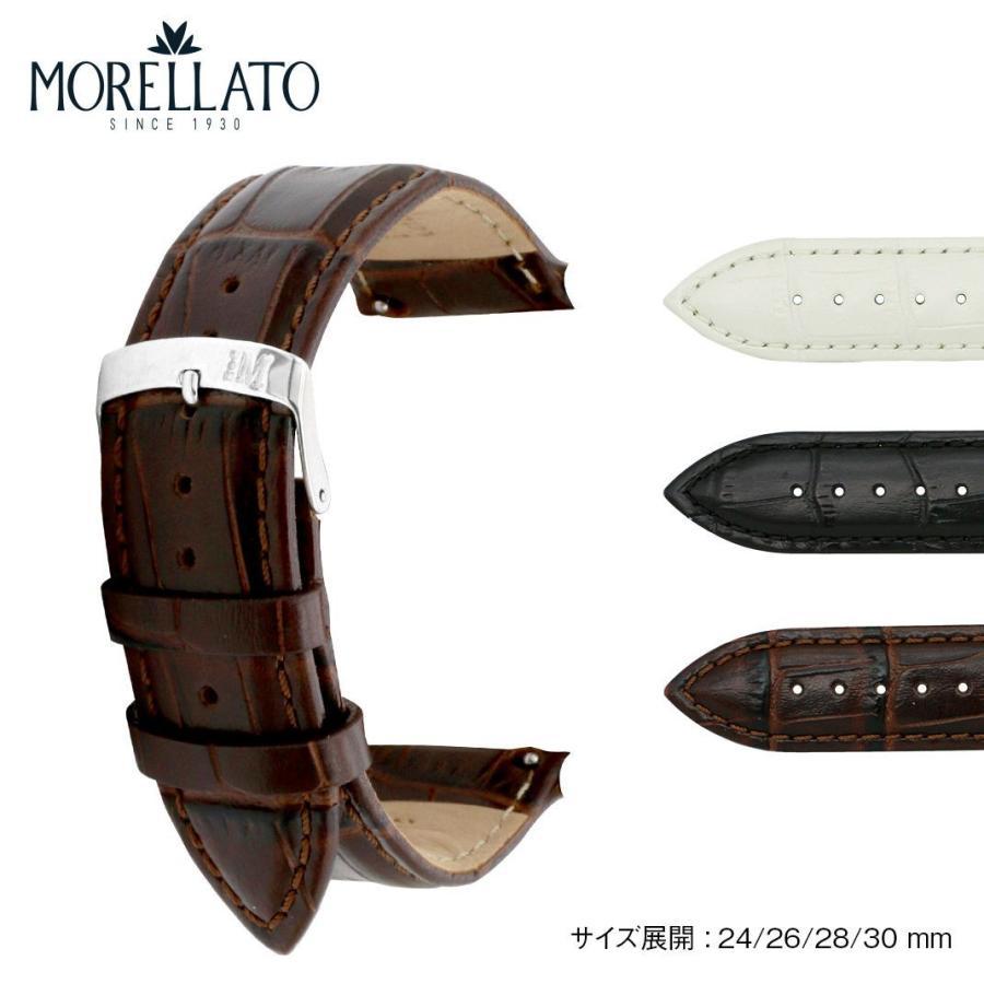 腕時計ベルト バンド 交換 牛革 メンズ 30mm 28mm 26mm 24mm MORELLATO EXTRA X5201656 mano-a-mano