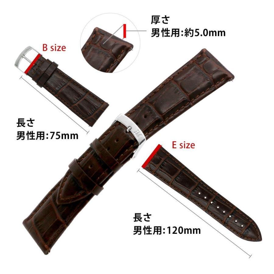 腕時計ベルト バンド 交換 牛革 メンズ 30mm 28mm 26mm 24mm MORELLATO EXTRA X5201656 mano-a-mano 03