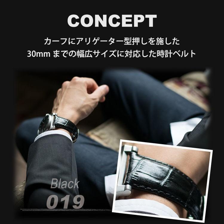 腕時計ベルト バンド 交換 牛革 メンズ 30mm 28mm 26mm 24mm MORELLATO EXTRA X5201656 mano-a-mano 05