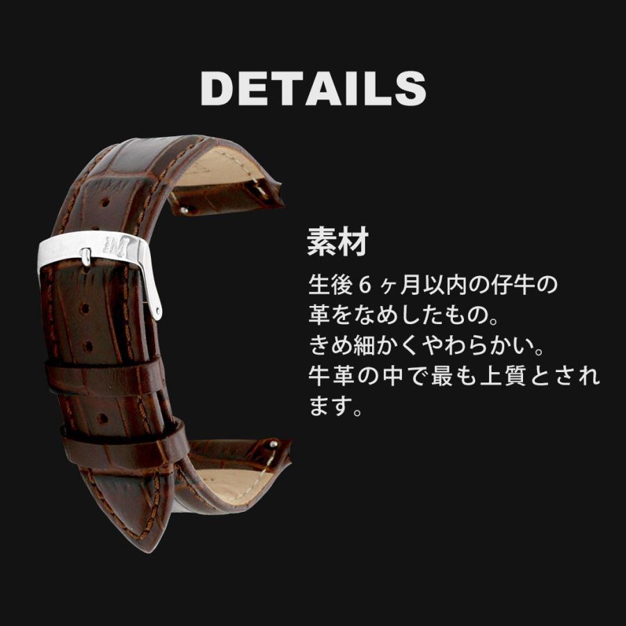 腕時計ベルト バンド 交換 牛革 メンズ 30mm 28mm 26mm 24mm MORELLATO EXTRA X5201656 mano-a-mano 06