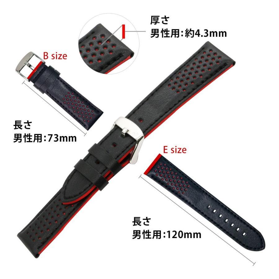 腕時計ベルト バンド 交換 牛革 メンズ 22mm 20mm 18mm MORELLATO RALLY X5272C91 mano-a-mano 03