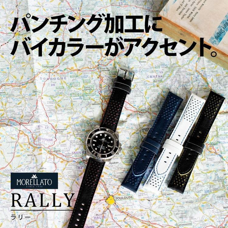 腕時計ベルト バンド 交換 牛革 メンズ 22mm 20mm 18mm MORELLATO RALLY X5272C91 mano-a-mano 04