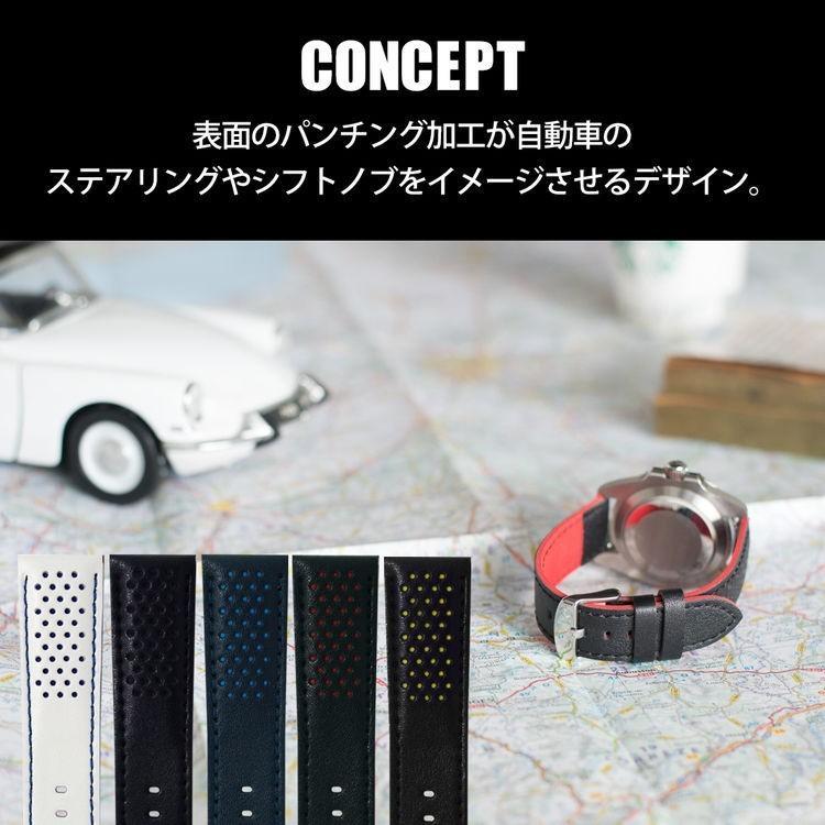 腕時計ベルト バンド 交換 牛革 メンズ 22mm 20mm 18mm MORELLATO RALLY X5272C91 mano-a-mano 05