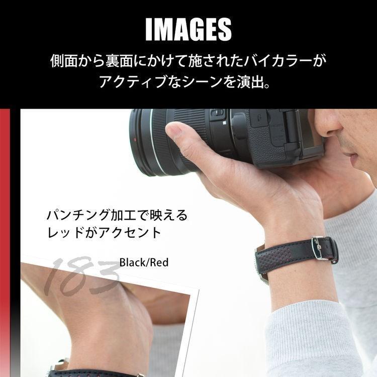 腕時計ベルト バンド 交換 牛革 メンズ 22mm 20mm 18mm MORELLATO RALLY X5272C91 mano-a-mano 07