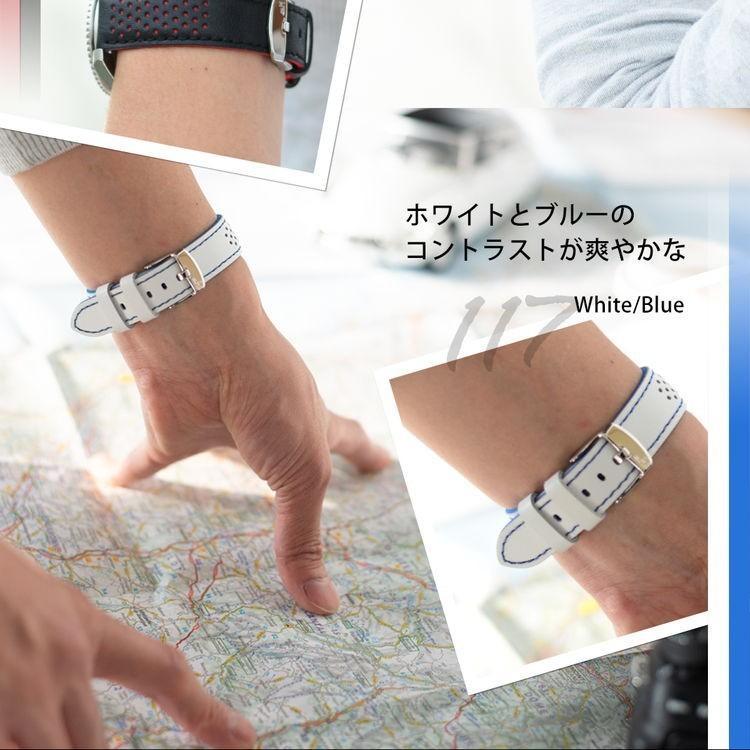 腕時計ベルト バンド 交換 牛革 メンズ 22mm 20mm 18mm MORELLATO RALLY X5272C91 mano-a-mano 08