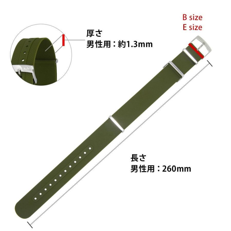 腕時計ベルト バンド 交換 シリコン メンズ 22mm 20mm 18mm MORELLATO ISARCO X5276187 mano-a-mano 03