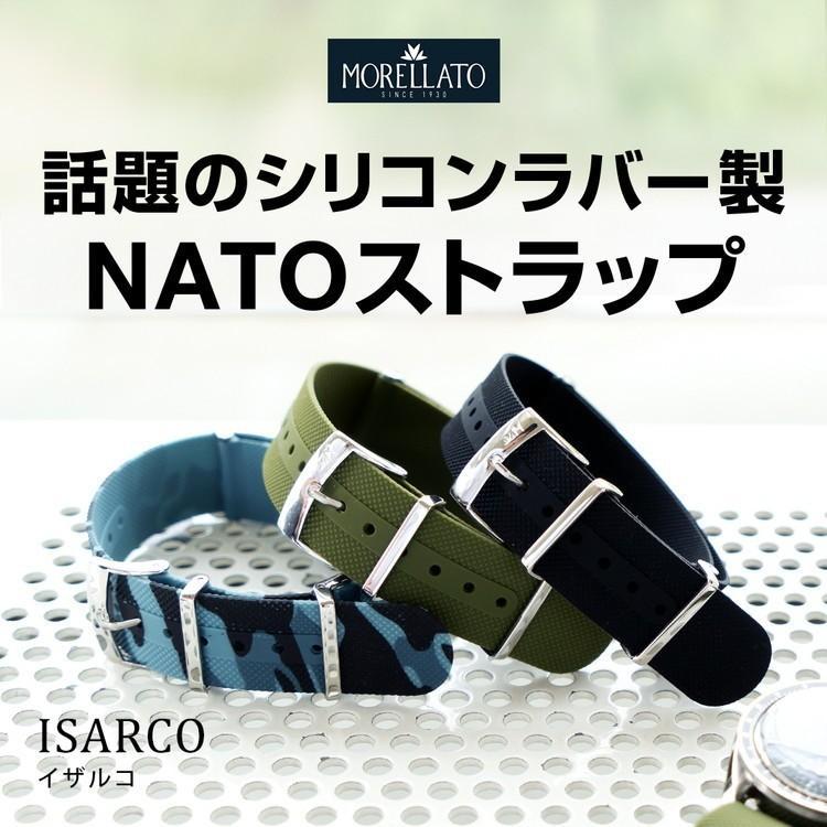 腕時計ベルト バンド 交換 シリコン メンズ 22mm 20mm 18mm MORELLATO ISARCO X5276187 mano-a-mano 04