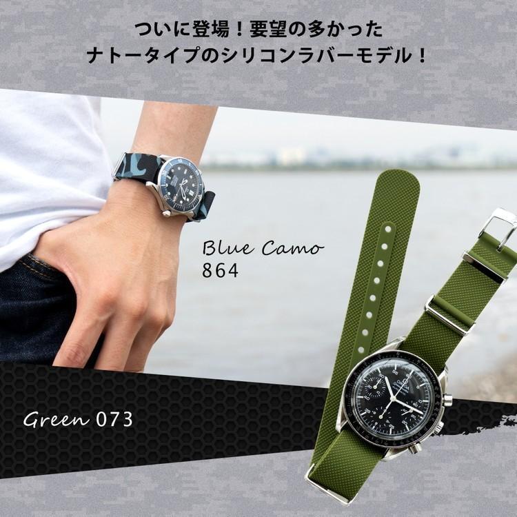 腕時計ベルト バンド 交換 シリコン メンズ 22mm 20mm 18mm MORELLATO ISARCO X5276187 mano-a-mano 05