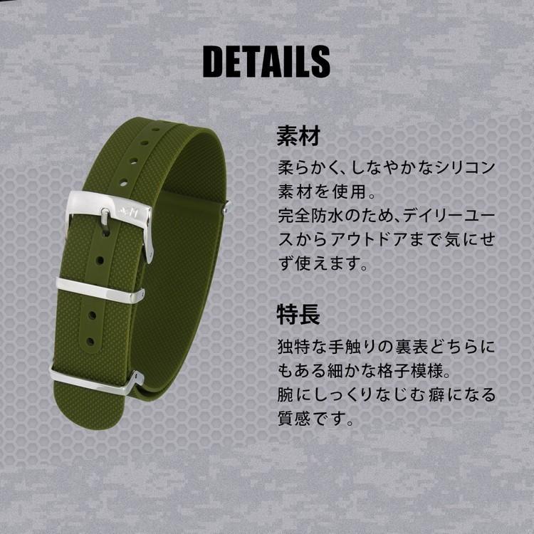 腕時計ベルト バンド 交換 シリコン メンズ 22mm 20mm 18mm MORELLATO ISARCO X5276187 mano-a-mano 06