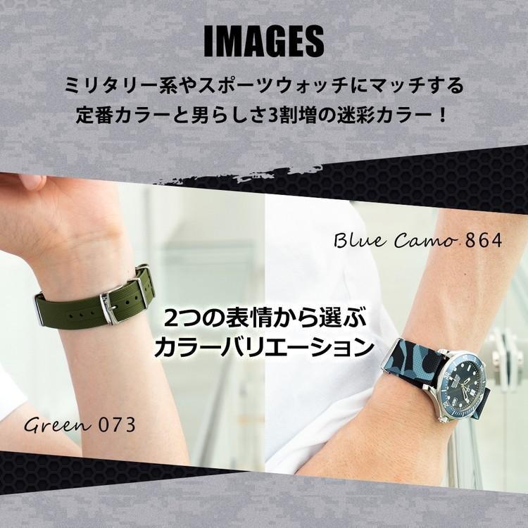 腕時計ベルト バンド 交換 シリコン メンズ 22mm 20mm 18mm MORELLATO ISARCO X5276187 mano-a-mano 07