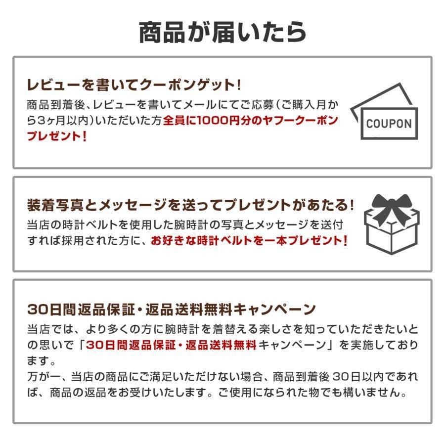 腕時計ベルト バンド 交換 リサイクルファブリック MORELLATO CORFU X5390D12 交換用工具付|mano-a-mano|05