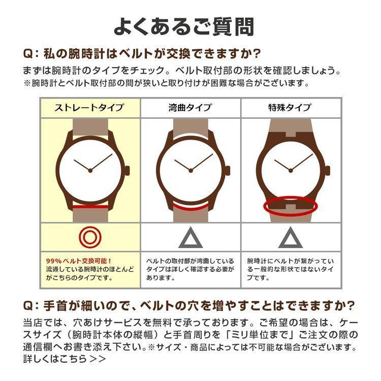 腕時計ベルト バンド 交換 リサイクルファブリック MORELLATO CORFU X5390D12 交換用工具付|mano-a-mano|06
