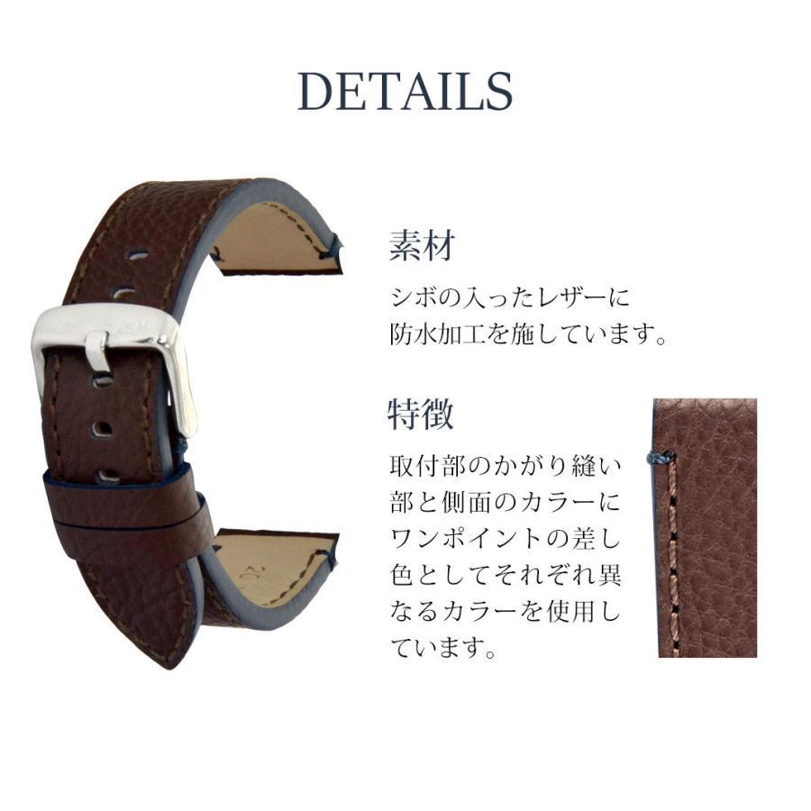 腕時計ベルト バンド 交換 カーフ 24mm 22mm 20mm 18mm MORELLATO PARAGLIDING X5394D14|mano-a-mano|06