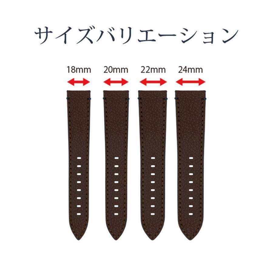 腕時計ベルト バンド 交換 カーフ 24mm 22mm 20mm 18mm MORELLATO PARAGLIDING X5394D14|mano-a-mano|09