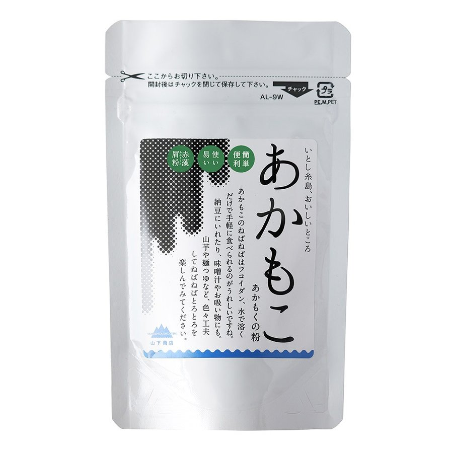 糸島の乾物 海藻 あかもこ -あかもくの粉-【山下商店】|manpuku-kyusyu