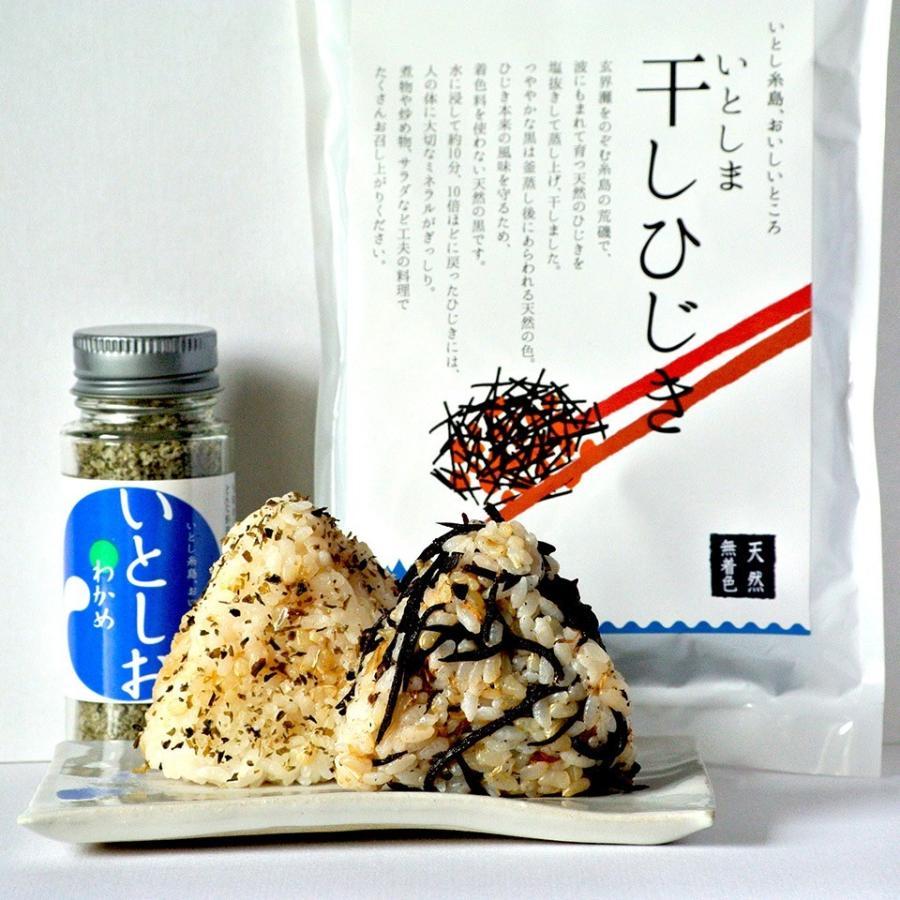 糸島の乾物 海藻 いとうましもの ギフトBOX(C)【山下商店】|manpuku-kyusyu|03