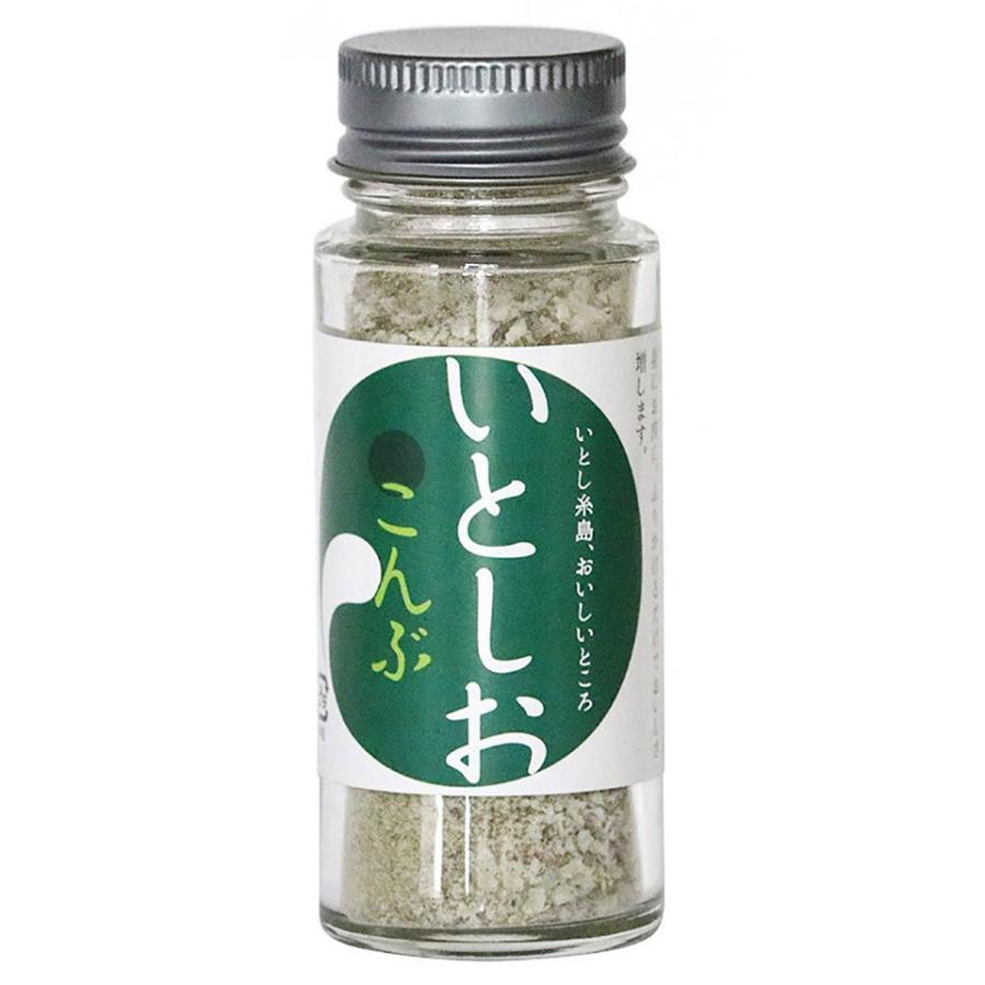 糸島の乾物 海藻 藻塩 いとしお -こんぶ-【山下商店】|manpuku-kyusyu